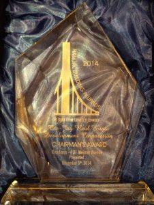 2014CHAIRMANSAWARD